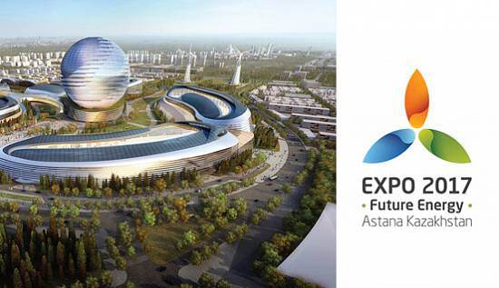 EXPO 2017 Astana / Future Energy